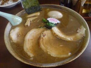 Masumasu