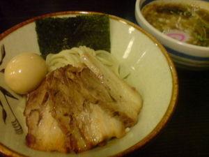 Taishouken