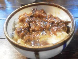 Nashi_gyusujitamago
